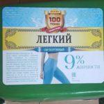 """Сыр Легкий """"Сармич"""" сыр 9% 1,5 кг. АКЦИЯ!!!"""