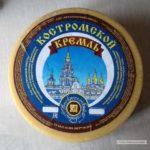 КОСТРОМСКОЙ КРЕМЛЬсыр из Костромы (Воскресенский Сыродел) 8 кг