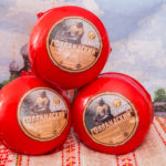 Золотое Кольцосыр из Костромы(Мантуровский комбинат) 1 кг.