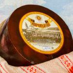 Корольков Костромской сыр 7-8 кг.