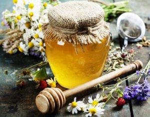 """Натуральный мед """"Разнотравие"""" 1 кг"""