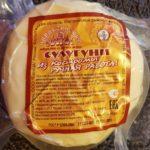 Сулугуни Сыр из Костромы 0,3 кг