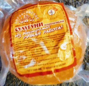 Сулугуни копченый из Костромы 0,3 кг