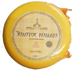 Золотое Кольцосыр из Костромы(Мантуровский комбинат) 1 кг