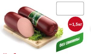 Колбаса «Докторская Премиум» Костромской мясокомбинат 1,5 кг