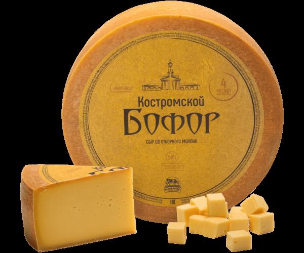 """Бофор"" Костромской сыр Мантурово 7 кг"