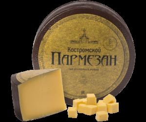 """Пармезан"" 12 мес. Костромской сыр комбинат Мантурово 9 кг"