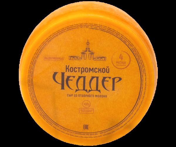 Чеддерсыр из Костромы Мантуровский комбинат 0,8-1 кг. Индивидуальная вакуумная упаковка