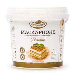"""Сыр мягкий Маскарпоне """"Чизберри"""" 1 кг."""