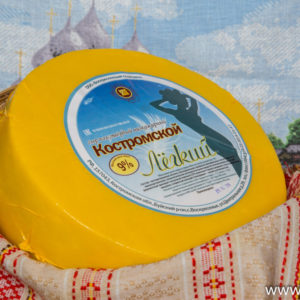 """""""Костромской Легкий"""" Костромской сыр 9% 1 кг. Индивидуальная вакуумная упаковка"""