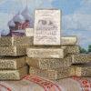 Масло Сливочное Боговарово Премемиум 170 гр 82,5% ГОСТ:32261-2013