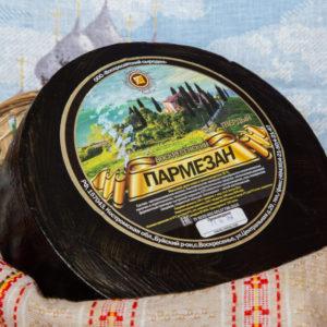 """""""Воскресенский Пармезан"""" Костромской сыр"""