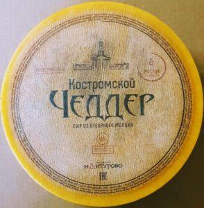 Чеддерсыр из Костромы Мантуровский комбинат 6 кг