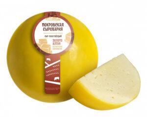 Сыр Золото Алтая со вкусом карамели, шар 1 кг Новоалтайск
