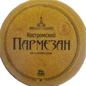 """""""Пармезан"""" Зрелый 12 мес. Костромской сыр комбинат Мантурово 1 кг Индивидуальная вакуумная упаковка"""