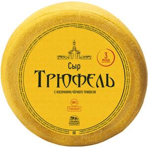 """""""Трюфель"""" Костромской сыр Мантурово 0,2 кг Жирность 50%"""