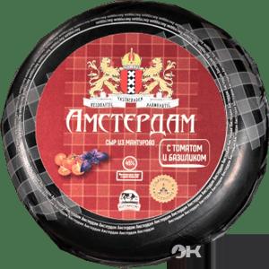 """Амстердам""""С ТОМАТОМ И БАЗИЛИКОМ"""" сыр из Костромы 0,5 кг"""