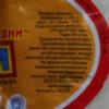 """Сыр """"Чечил"""" """"Из Старой деревни"""" 0,250 кг"""