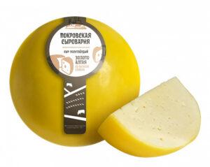 """Сыр """"Золото Алтая"""" со вкусом сливок, шар 1 кг Новоалтайск"""