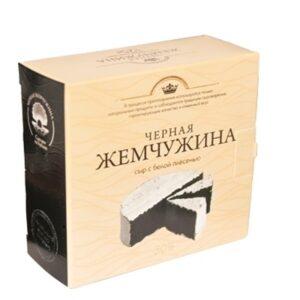 """Сыр с белой плесенью """"Черная жемчужина"""". Уникальный черный сыр. 125 гр"""