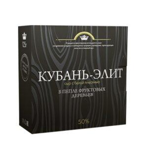 """Сыр с белой плесенью """"Kuban elite"""" в пепле фруктовых деревьев 125 гр"""