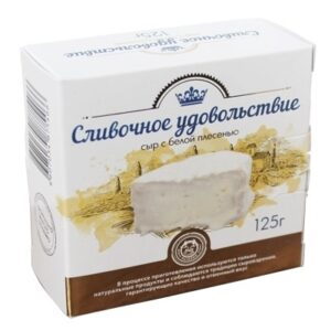 """Сыр с белой плесенью """"Сливочное удовольствие"""" 125 гр"""