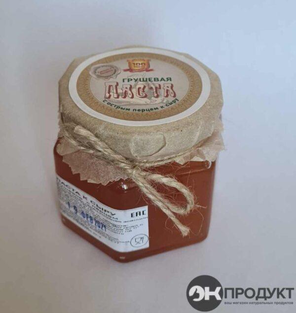 Паста абрикосовая с тмином. 130 гр
