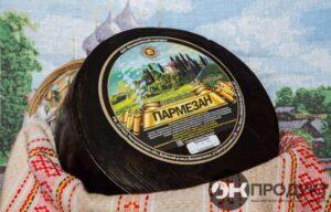 """""""Воскресенский Пармезан"""" Костромской сыр Вес: 0,2 кг. Индивидуальная вакуумная упаковка"""